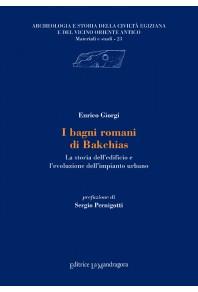 I bagni romani di Bakchias