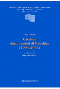 Catalogo degli amuleti di Bakchias