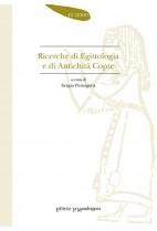 Ricerche di egittologia e di antichità copte - n. 12 2010