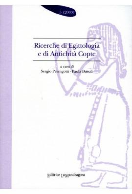 Ricerche di egittologia e di antichità copte - n. 5 2003