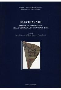 Bakchias VIII - Rapporto preliminare della campagna di scavo del 2000