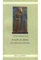 Il mito di Atene