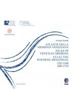 Atlante della Messenia veneziana (1207-1500 & 1685-1715)