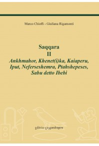 Saqqara II
