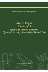 """Antico Regno """"jm(y).t-pr"""" I"""